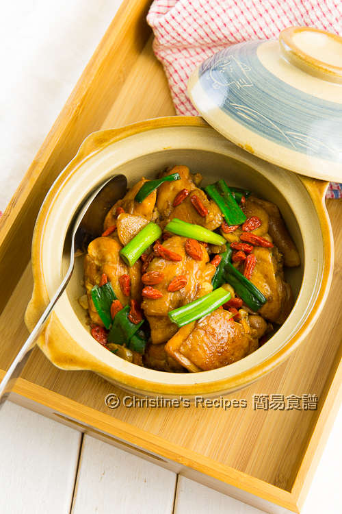 花雕杞子雞煲 Shaoxing Goji Chicken Claypot03