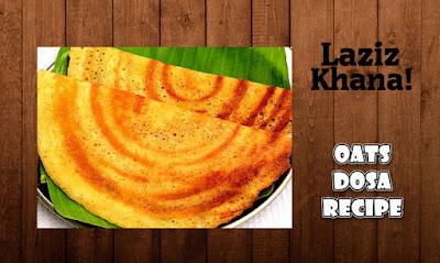ओट डोसा बनाने की विधि - Oats Dosa Recipe in Hindi