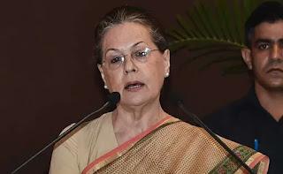raud-cheat-thretain-called-modi-government-sonia-gandhi