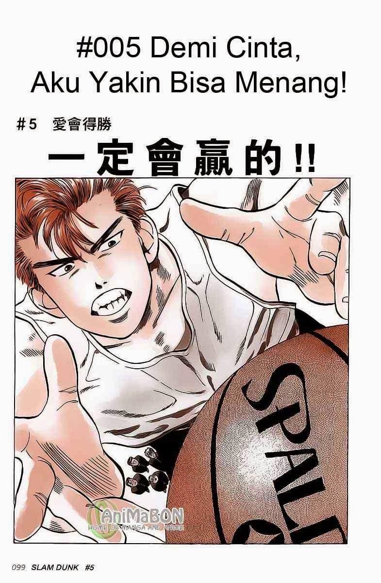Komik slam dunk 005 6 Indonesia slam dunk 005 Terbaru 1|Baca Manga Komik Indonesia|