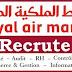 الخطوط الملكية المغربية : توظيف أطر وأطر عليا في عدة تخصصات وفي عدة مدن