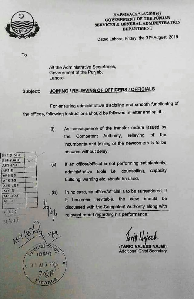 NOTIFICATION REGARDING JOINING / RELIEVING / SURRENDERING OF OFFICERS / OFFICIALS