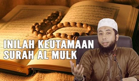 Mediainfonetwork Baca Surah Al Mulk Sebelum Tidur Dan