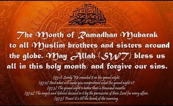 صورعن رمضان 2016 HD