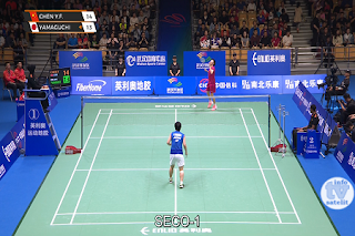 Badminton Asia Championships AsiaSat 5 Biss Key 27 April 2019