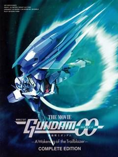 Gundam 00 – Todos os Episódios