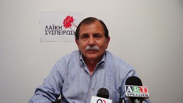 Παρέμβαση του εκπροσώπου της Λαϊκής Συσπείρωσης Βαγγέλη Γούργαρη στο ΠεΣυ Πελοποννήσου για τα απορρίμματα