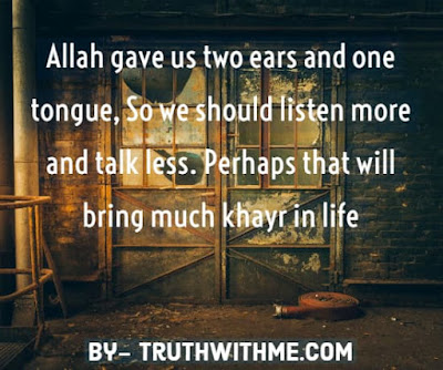 best Islamic sayings