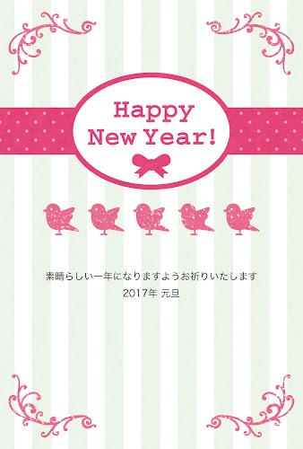 並んだ鳥のスタンプのガーリー年賀状(酉年)
