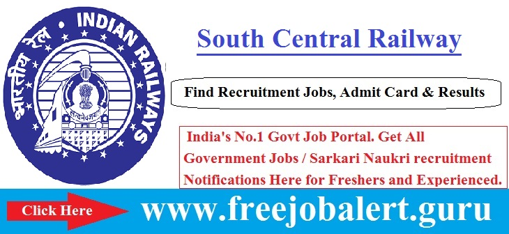 South Central Railway Recruitment 2016-2017 | Sports Quota South Central Railway, South Central Railway Recruitment 2016, Sports Quota