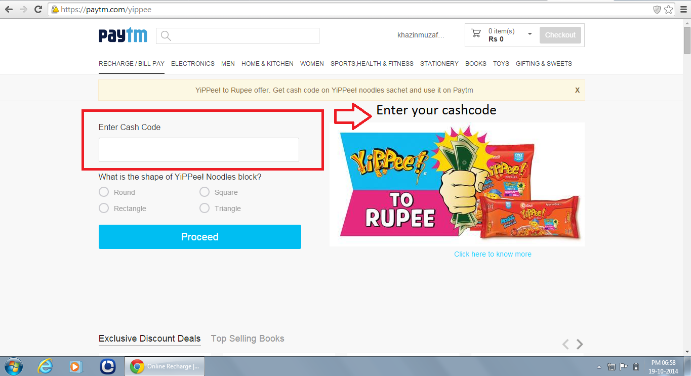 yippee coupon recharge