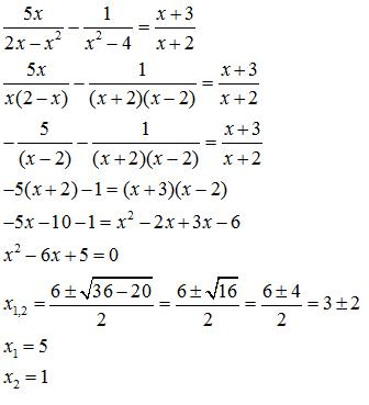 """שאלה 3 - פתרון משוואה עם נעלם אחד - ממבחן מפמ""""ר לכיתה ט רמה רגילה - תשע""""ד"""