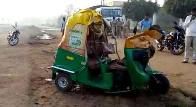 सवारियों से भरा ऑटो पलटा, पांच घायल | SHIVPURI NEWS