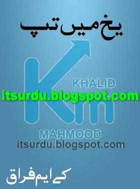 Yakh Me Tap By K B Fraq