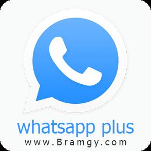 برنامج واتساب بلس الأزرق