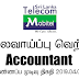 Vacancy In Sri Lanka Telecom Mobitel   Post Of - Accountant