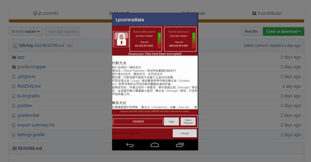 تسريب الشفر المصدر لفيروس الفدية الخطير Slocker الذي يستهدف هواتف الأندرويد
