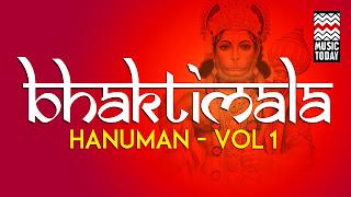 Free Download Bhaktimala Hanuman | Vol 1 Album