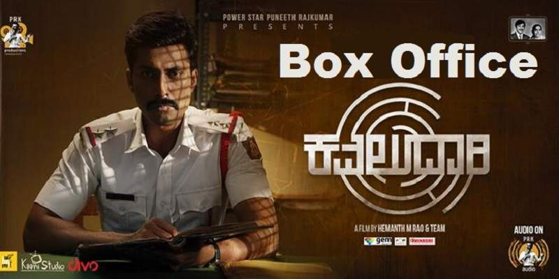 Kavaludaari Box Office Collection Poster