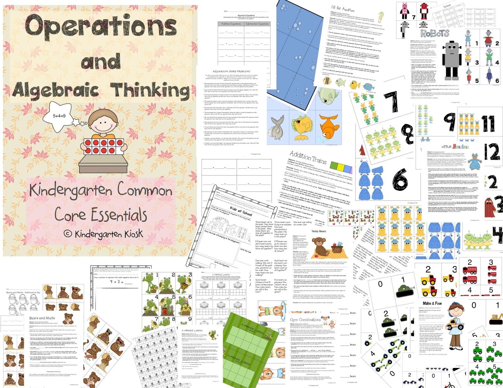 Kindergarten Kiosk Operations Amp Algebraic Thinking