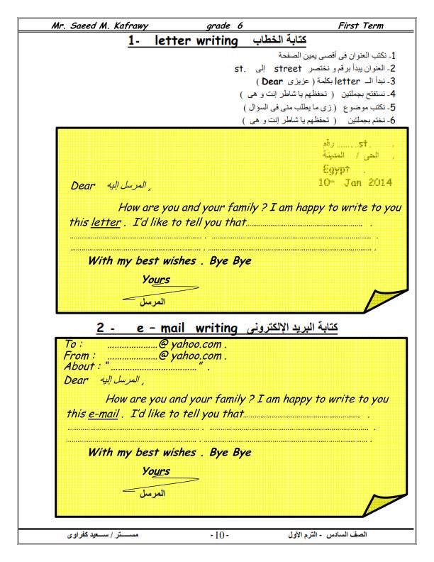 writing_001