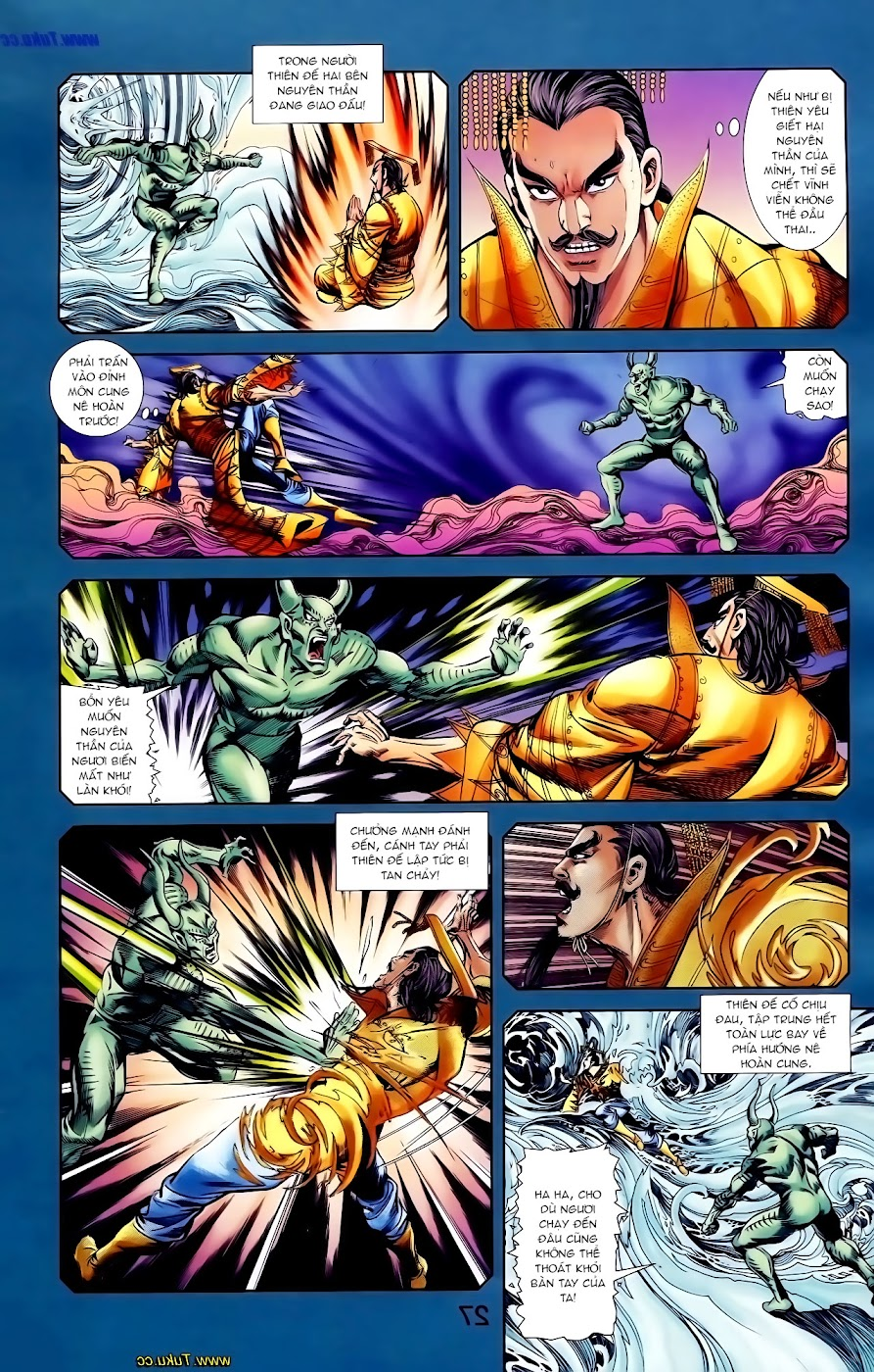Cơ Phát Khai Chu Bản chapter 116 trang 14