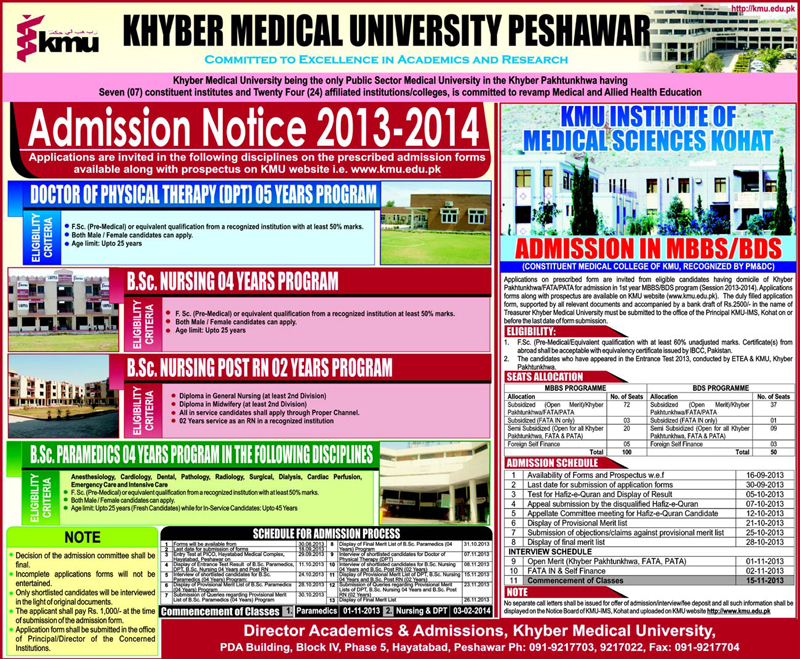 result: Khyber Medical University on gautam buddha university, kabul medical university, riphah international university, gandhara university, king edward medical university,