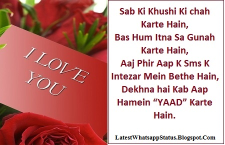 Waiting For You Quotes For Him In Hindi Ssmatters