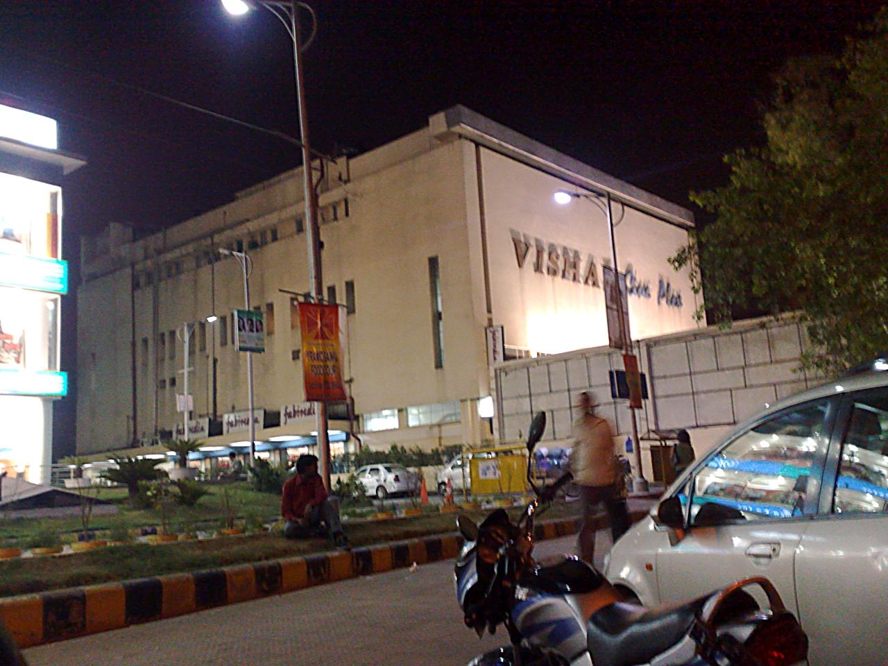 Garden Walk Mall: Cinemas In Rajouri Garden