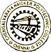 p-t-lee-chengalvaraya-polytechnic-college-chennai-logo-www-tngovernmentjobs-in