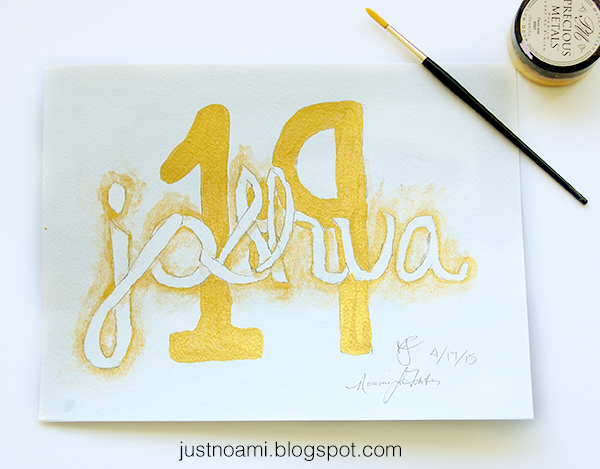 joshua 1:9 handlettering logo concept on watercolor paper using gold leafing final image