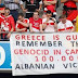 Πανό πρόκληση εναντίον της Ελλάδας στον αγώνα της Αλβανίας με την Ελβετία – ΦΩΤΟ