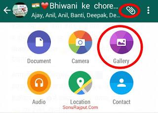 WhatsApp Gif ki video Kaise Banaye