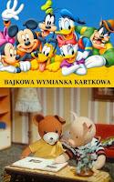 http://misiowyzakatek.blogspot.com/2015/12/wysyamy-misia-uszatka.html
