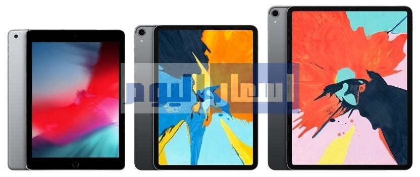 اسعار iPad Apple