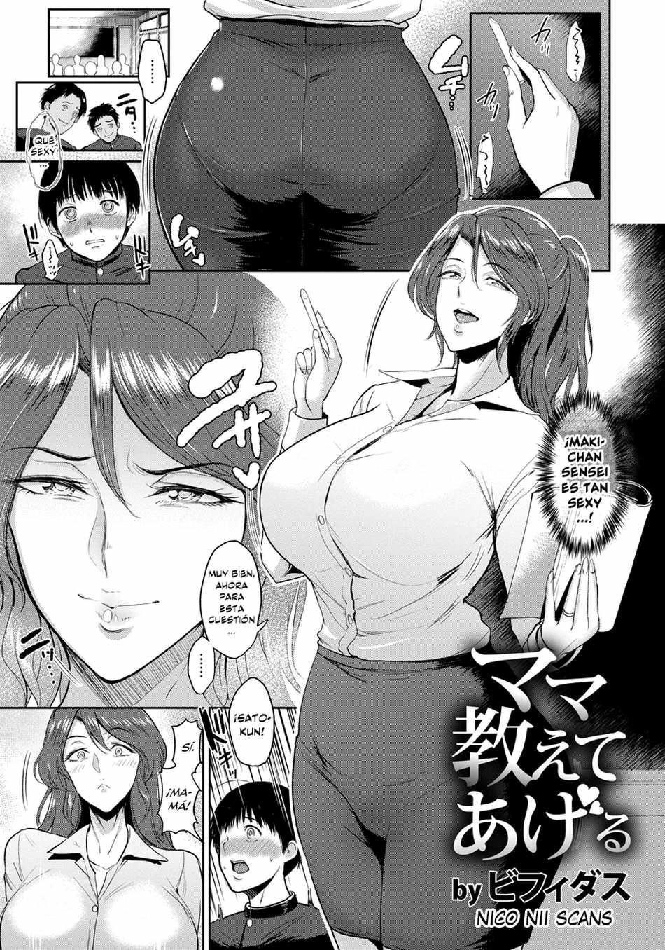Mama Oshiete Ageru - Page #1