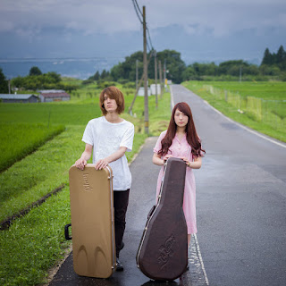 Hanashi wo Shiyou by GLIM SPANKY