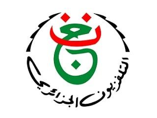 ترددات القناة الجزائرية الارضية Entv Pragramme National