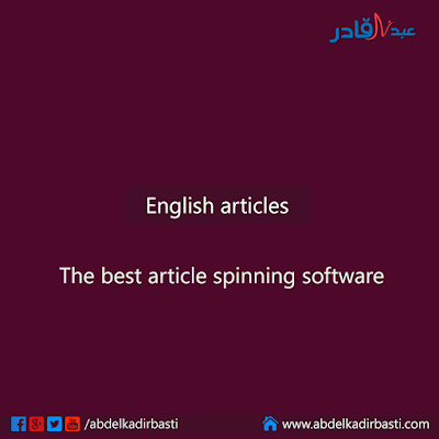 The best article spinning software
