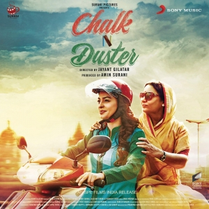 Chalk N Duster (2016) Mp3 Songs Download