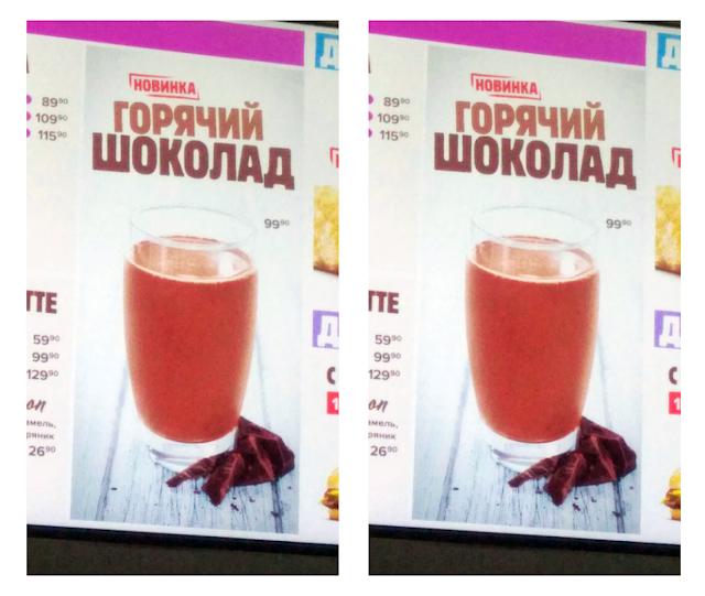 Горячий шоколад в Бургер Кинг, Горячий шоколад в Burger King, Горячий шоколад в Бургер Кинг состав цена стоимость пищевая ценность объеём вес Россия 2019