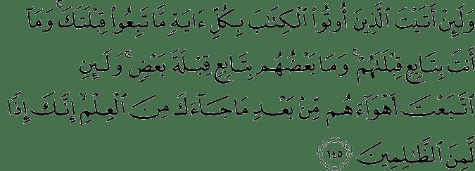 Surat Al-Baqarah Ayat 145