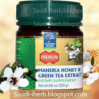 عسل مانوكا بالشاي الاخضر