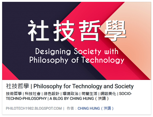 blogger 首頁在 facebook 正確顯示圖片、題目、摘要