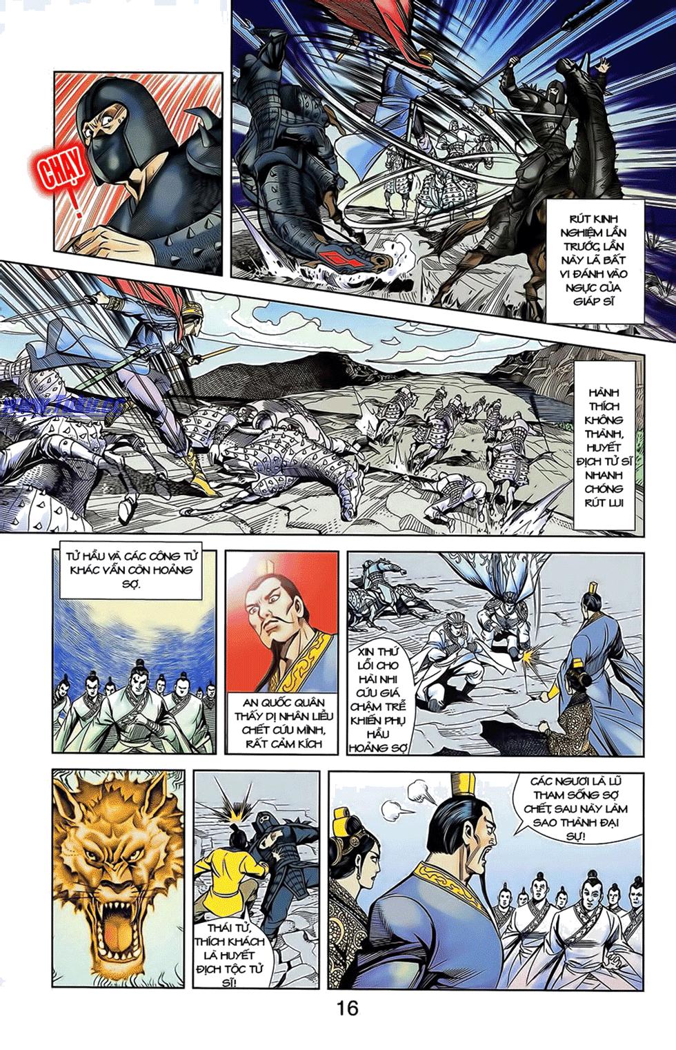 Tần Vương Doanh Chính chapter 12 trang 7