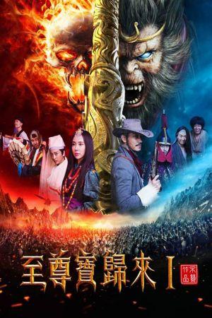 Xem Phim Ngộ Không Truyện: Chí Tôn Bảo Phần 1 - Monkey King Return 1 (2016)