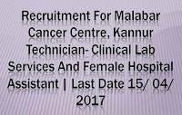 Technician- Clinical Lab Services and Female Hospital Assistant