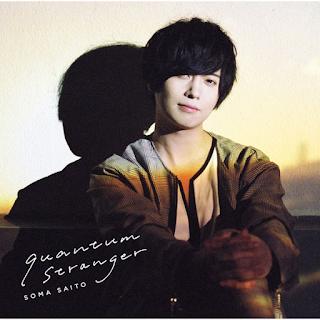 Download [Album] Soma Saito - quantum stranger