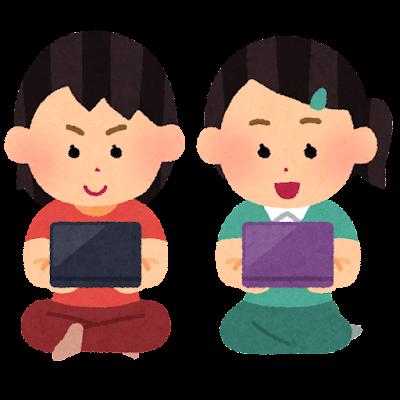 携帯ゲーム機で遊ぶ子供達のイラスト(女の子)