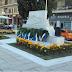 Παρουσίαση της μελέτης ανάπλασης για την Πλατεία Ηρώων στην Χρυσούπολη